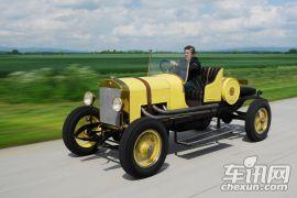 中国国际名城经典汽车巡礼