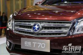 东风日产-启辰T70