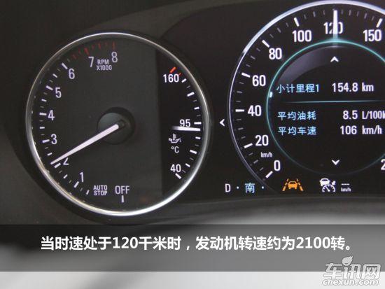 台州4s店 台州东泰别克 详情   汽车时速  发动机转速 80千米/小时 约
