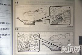 丰田862.0L 自动豪华型 保养