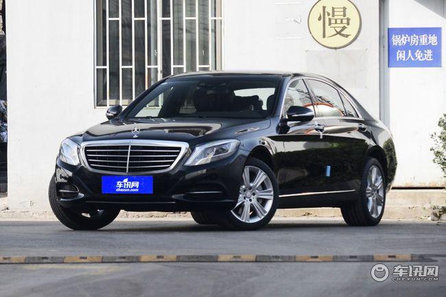奔驰S级让利促销中 现购车优惠高达13万