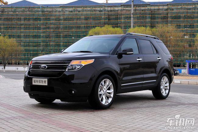 探险者汽车目前价格稳定 售价44.98万元起