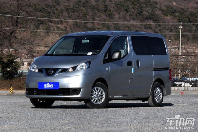 日产NV200汽车优惠高达3000元 欢迎垂询
