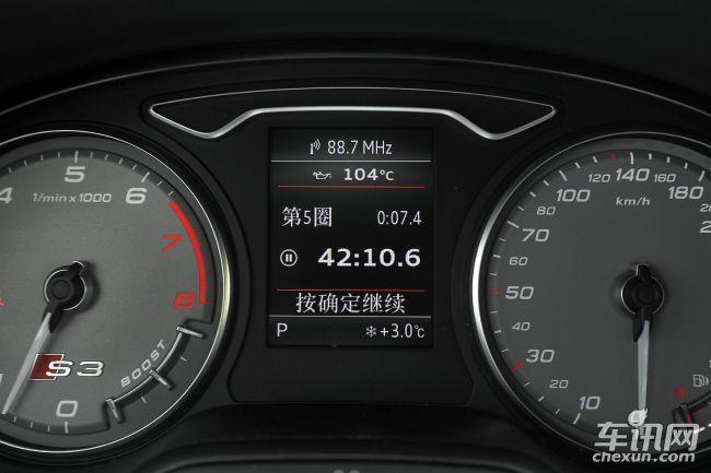奥迪 奥迪S3
