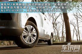 江淮汽车-瑞风M3-1.6L 豪华型  ¥0.0