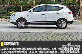 """境由""""芯""""生 车讯网试驾江淮瑞风S5 1.5T"""