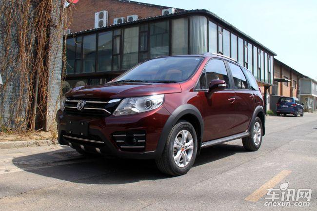 景逸XV汽车售价7.99万元起 欢迎试乘试驾