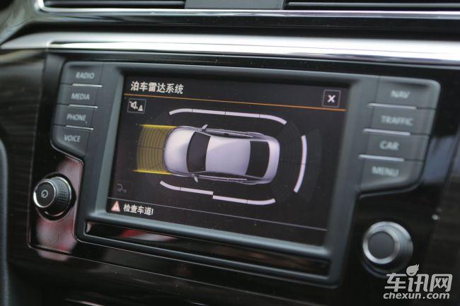 大众凌渡收音机接线图