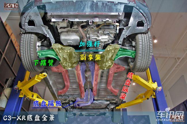 刹车底盘结构图
