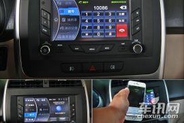 简洁且实用 车讯网体验奇瑞瑞虎3中控系统