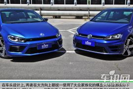 不同阶段的双雄 Golf R & Scirocco R