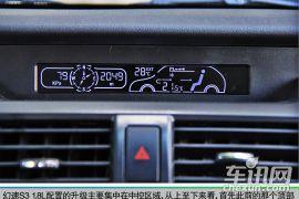 一剂强力补药 车讯网试驾北汽幻速S3 1.8L