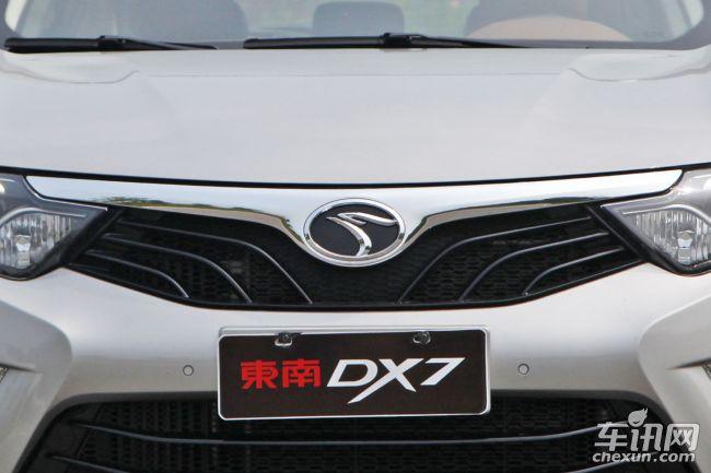 东南 DX7 博朗