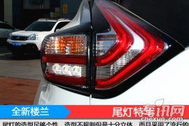 东风日产-楼兰-2.5L XL NAVI Plus 两驱智领版  ¥29.18