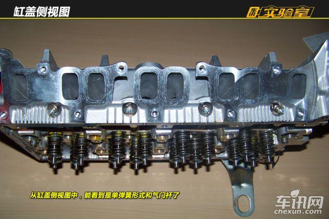 发动机缸盖小结:   在拆卸正时前端盖时,发现正时罩盖涂胶非常均匀,卸掉之后看剖体,没有任何断点,涂抹非常均匀,应为机器涂胶。再看精巧的摇臂过桥、凸轮轴上端盖等等零部件,可以说驭胜S350发动机组装工艺可媲美国内等价位车型汽油发动机了。从零部件供应来看,其品质也达到了福特相关技术要求。   所有减重措施,都是为了降低能源消耗。所有减磨技术都是为了更长的使用寿命,更低的噪音带给用户最安心、最舒适的驾乘体验,当然也节约了用户后期使用成本。
