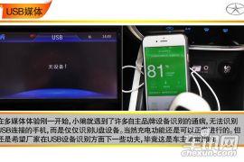 关屏节电成习惯 阿凡汽车资讯网体验江淮IEV5中控