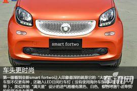 和顿挫感说再见 阿凡汽车资讯网试驾新smart fortwo