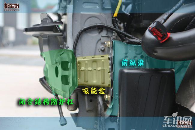 吉利GX7&启辰T70&川汽野马T70 拆解报告