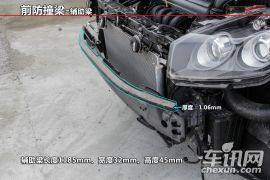 吉利GX71.8L 手动精英型 国V-拆解图解