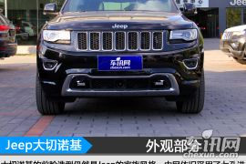 Jeep-澶у��璇哄�鸿豹��瀵艰����