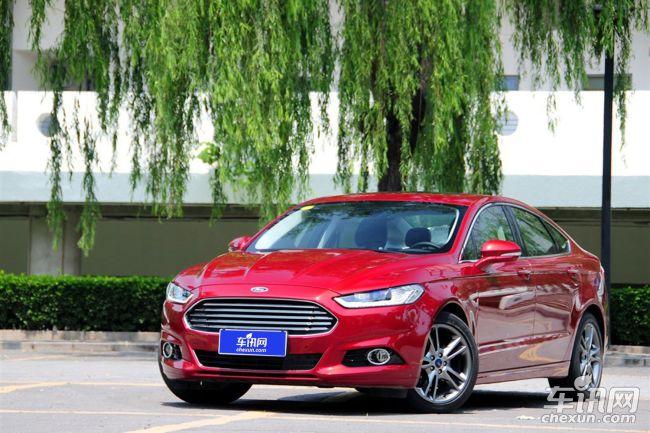 福特蒙迪欧让利促销中 目前优惠高达1.3万