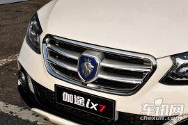 福田汽车-伽途ix7-1.5L智尊型DAM15DL