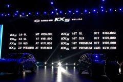 东风悦达起亚-起亚KX5上市(9)