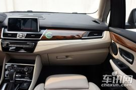 华晨宝马-宝马2系旅行车-220i 豪华设计套装