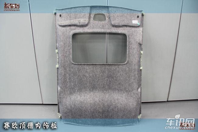 整车电气管线 保险盒标识 电瓶配备 车讯网 车讯网