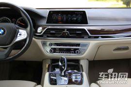 宝马-宝马7系-740Li xDrive 个性化定制版