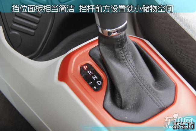 挡位面板后方布置了电子手刹,发动机启停,和esc off开关.