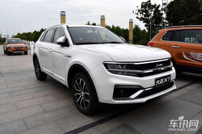 众泰中型suv大迈x7正式下线 第四季度上市 车讯网chexun Com 车讯网