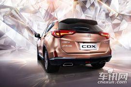 广汽讴歌-讴歌CDX