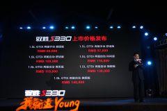 江铃汽车-驭胜S330(37)