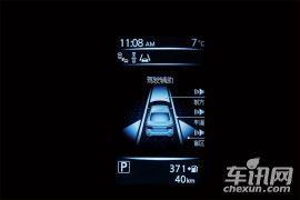 东风日产-天籁-2.5L XL-Upper智享版