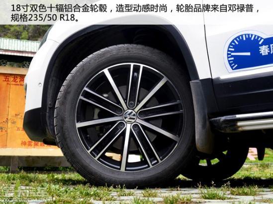 上海-2016大众途观7座suv最新报价 途观越野车高清图片