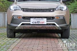 猎豹汽车-猎豹CS10-1.5T CVT旗舰型