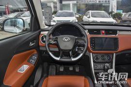 北汽银翔-幻速S3L-1.5L 手动尊享型