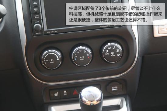 jeep指南者报价 2017款指南者4s店优惠现车