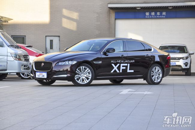 捷豹 XFL