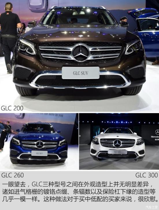 国产奔驰glc豪华版配置的便宜出售宝马I8钥匙扣灵敏度图片