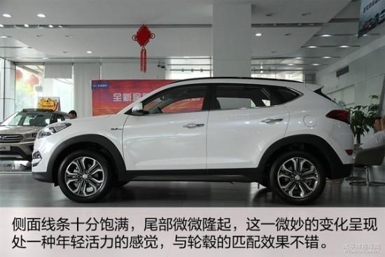 2017款全新途胜七座SUV最低多少钱动力十足高清图片