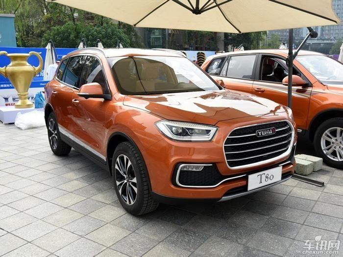 野马T80将于上海车展上市 共推4款配置车型