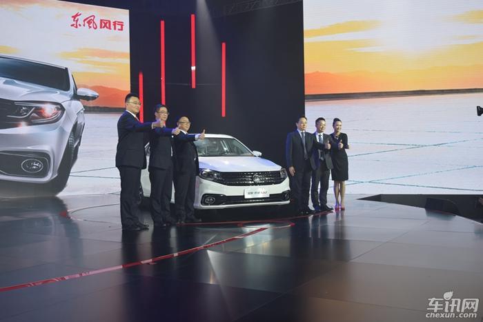 全新景逸S50正式上市 售价6.59-10.29万元