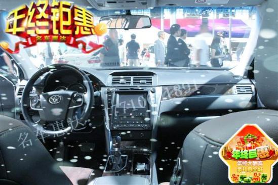 丰田凯美瑞最新降价优惠 凯美瑞最低出厂价