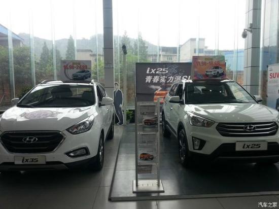 北京现代ix35裸车多少钱 ix35自动挡价格