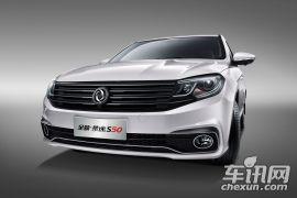 东风风行汽车-景逸S50-1.6L CVT旗舰型