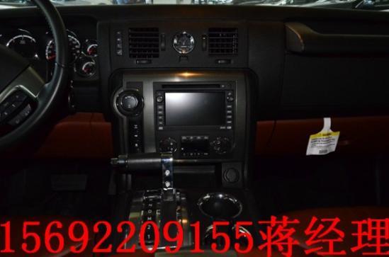 越野之王悍马H2典藏版全国唯一现车发售_凤凰彩票平台