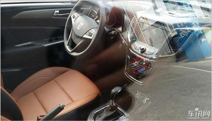 新款长安CS35将3月16日上市 搭6挡变速箱