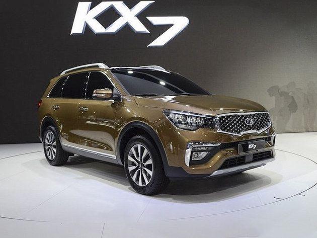 起亚KX7中文名正式公布 将于3月16日上市